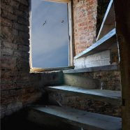 Inside Prices Creek Lighthouse