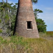 Prices Creek Lighthouse